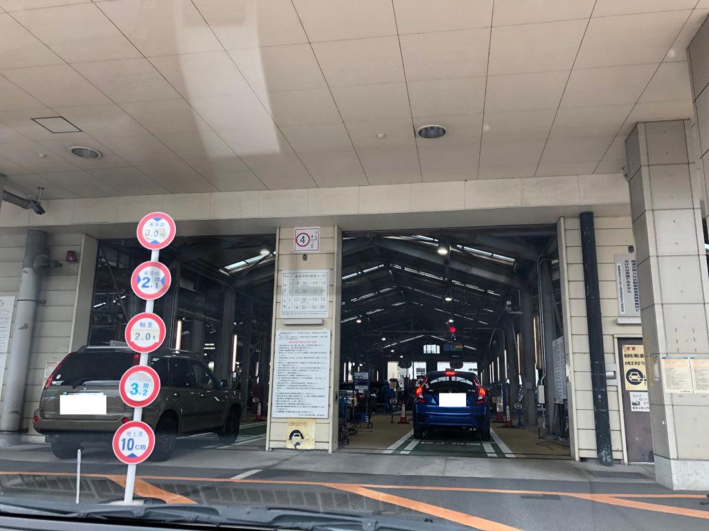 ユーザー車検 検査場コース